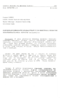 Zastosowanie wzbudników wielowarstwowych do nagrzewania indukcyjnego niskotemperaturowego uchwytów naklejniczych
