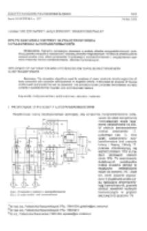Wpływ nasycenia i histerezy na pracę prostownika 12-pulsowego z autotransformatorem