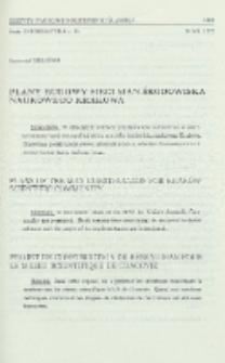 Plany budowy sieci MAN środowiska naukowego Krakowa
