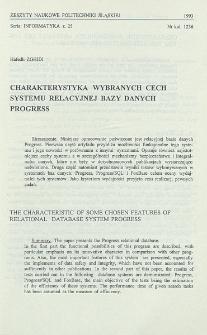 Charakterystyka wybranych cech systemu relacyjnej bazy danych Progress