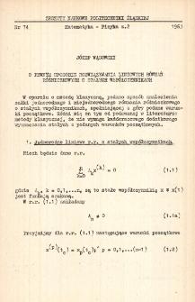 O pewnym sposobie rozwiązywania liniowych równań różniczkowych o stałych współczynnikch