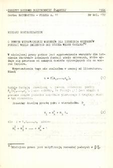 O pewnym wyprowadzeniu warunków dla istnienia ekstremów funkcji wielu zmiennych bez użycia wzoru Taylora