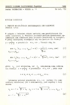 O pewnych własnościach ekstremalnych sum całkowych funkcji 1/1+x