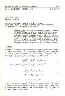 Metoda sprowadzenia zagadnienia wyznaczenia stanu ustalonego oscylacji w przestrzeni konfiguracyjnej n wymiarowej do zaganienia płaskiego