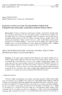Badania symulacyjne właściwości struktur sterowania pojazdu elektrycznego małej mocy