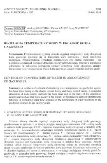 Regulacja temperatury wody w układzie kotła gazowego