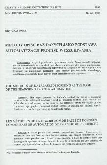 Metody opisu baz danych jako podstawa automatyzacji procesu wyszukiwania