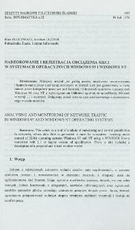 Nadzorowanie i rejestracja obciążenia sieci w systemach operacyjnych Windows 95 i Windows NT
