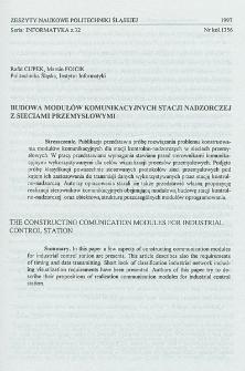 Budowa modułów komunikacyjnych stacji nadzorczej z sieciami przemysłowymi