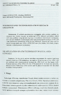 Wykorzystanie technologii ATM w sieciach lokalnych