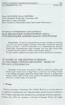 Modele interfejsu sieciowego oraz mechanizm przesuwnego okna - wykorzystanie aproksymacji dyfuzyjnej