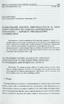 Modelowanie stanów nieustalonych w sieci komputerowej za pomocą aproksymacji dyfuzyjnej - aspekty programowe i numeryczne