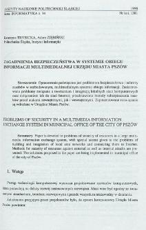 Zagadnienia bezpieczeństwa w systemie obiegu informacji multimedialnej Urzędu Miasta Pszów