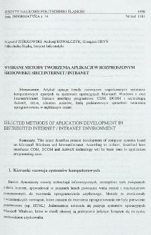 Wybrane metody tworzenia aplikacji w rozproszonym środowisku sieci Internet/Intranet