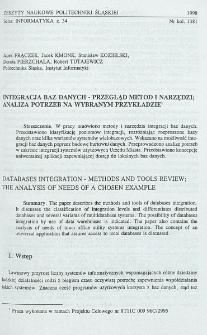 Integracja baz danych - przegląd metod i narzędzi; analiza potrzeb na wybranym przykładzie