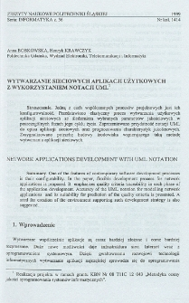 Wytwarzanie sieciowych aplikacji użytkowych z wykorzystaniem notacji UML