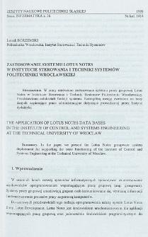 Zastosowanie systemu Lotus Notes w Instytucie Sterowania i Techniki Systemów Politechniki Wrocławskiej