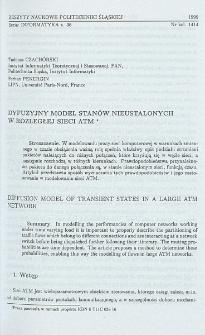 Dyfuzyjny model stanów nieustalonych w rozległej sieci ATM