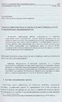 Analiza implementacji aplikacji multimedialnych w środowisku rozproszonym