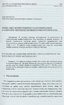 Model sieci komputerowej z zastosowaniem elementów metodyki szybkiego prototypowania
