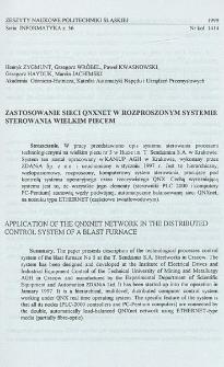 Zastosowanie sieci QNXNET w rozproszonym systemie sterowania wielkim piecem
