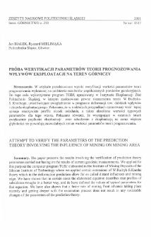 Próba weryfikacji parametrów teorii prognozowania wpływów eksploatacji na teren górniczy