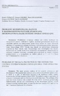 Problemy rezerwowania danych w rozproszonym systemie sterowania zbudowanym na bazie systemu operacyjnego QNX