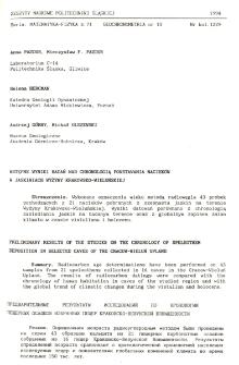 Wstępne wyniki badań nad chronologią powstawania nacieków w jaskiniach Wyżyny Krakowsko-Wieluńskiej