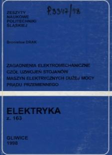 Zagadnienia elektromechaniczne czół uzwojeń stojanów maszyn elektrycznych dużej mocy prądu przemiennego